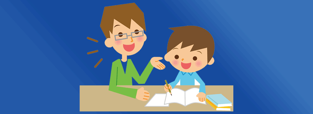 English-Tuition-Centre-For-Primary-in-School-Students